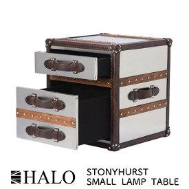 HALO STONYHURST SMALL LAMP TABLE / STEEL W45×D45×H50cm ハロー ストーニーハースト スモール ランプ テーブル スチール アンティーク トランク サイドテーブル[AST-0001]【送料無料】pachakagu