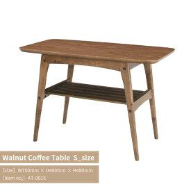 【スーパーSALE 10%OFF!!】Walnut Coffee Table S_size 幅75×奥行き40×高さ48cm 天然木 ラバーウッド ウォールナット コーヒー テーブル サイドテーブル 棚付き センターテーブル リビング 1人暮らし おしゃれ 北欧[送料無料][AT-0015]pachakagu