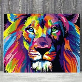 数字塗り絵 油絵風 カラフル ライオン 獅子 モダンアート フレーム絵画 インテリア 風景 DIY 趣味 ぬり絵 ホビー ナンバーピクチャー