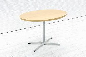 カッシーナ Cassina 丸テーブル カフェテーブル 中古テーブル ミーティングテーブル W1000×D700×H720 中古オフィス家具