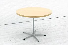 カッシーナ Cassina カフェテーブル 丸テーブル 中古テーブル ミーティングテーブル W900 中古オフィス家具