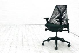 ハーマンミラー セイルチェア 中古 ダークグリーン SAYL Chairs デザインチェア 中古オフィス家具 可動肘 ランバーサポート付