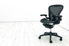 アーロンチェア 中古 ハーマンミラー Bサイズ 前傾チルト 固定肘 グラファイト オフィスチェア 中古オフィス家具 2018年製