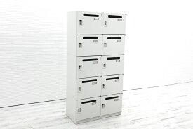 イトーキ シンラインキャビネット パーソナルロッカー 10マス(6マス+4マス) 収納家具 中古オフィス家具 10人用 メールボックス