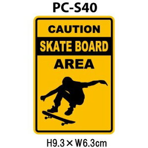 オンザビーチ サーフステッカー メール便対応 PC-S40