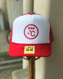 サウナ メッシュキャップ 全3色 帽子 缶バッジ付き SN-CAP1