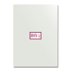 HEIKO OPP袋 クリスタルパック F65-80 (50枚入)