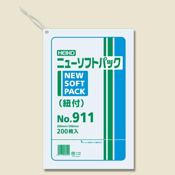 【メール便対応(4袋まで)】ニューソフトパック 0.009mm 紐付き No.911 (200枚入)