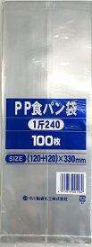 【メール便対応(1袋まで)】中川 PP食パン袋 1斤用240 (100枚入)☆国産品☆