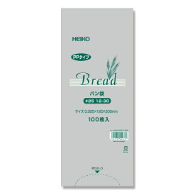 【メール便対応(5袋まで)】 HEIKO PPパン袋 #25 12-30 (100枚入)