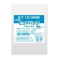 ピュアパックS7−10(B8用)