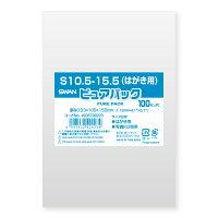 ピュアパックS10.5−15.5(はがき用)