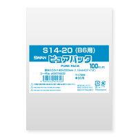 ピュアパックS14−20(B6用)