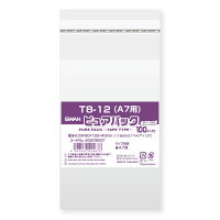 ピュアパックT8−12(A7用)