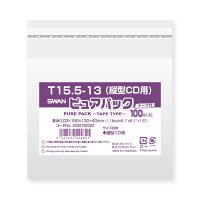 ピュアパックT15.5−13(縦型CD用)