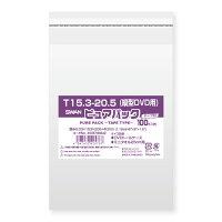 ピュアパックT15.3−20.5(縦型DVD用)