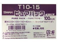 OPP袋T10−15