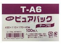 OPP袋T11−17(A6用)