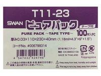 OPP袋T11−23