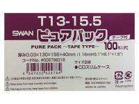 OPP袋T13−15.5