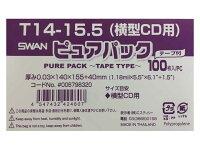 OPP袋T14−15.5(横型CD用)