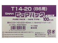 OPP袋T14−20(B6用)