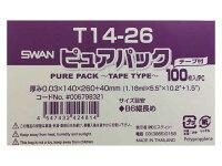 OPP袋T14−26