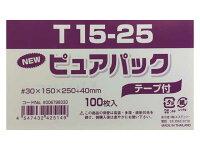 OPP袋T15−25