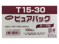OPP袋T15−30