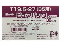 OPP袋T19.5−27(B5用)