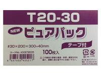 OPP袋T20−30
