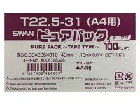 OPP袋T22.5−31(A4用)