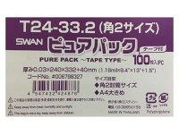 OPP袋T24−33.2(角2サイズ)