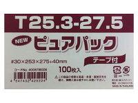 OPP袋T25.3−27.5(色紙用)