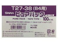 OPP袋T27−38(B4用)