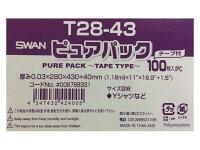 OPP袋T28−43