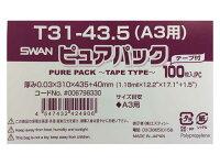 OPP袋T31−43.5(A3用)