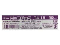 OPP袋T4−15