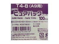 OPP袋T4−8(A9用)