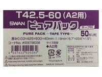 OPP袋T42.5−60(A2用)