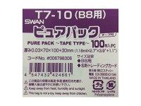 OPP袋T7−10(B8用)