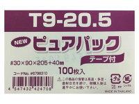 OPP袋T9−20.5(長4サイズ)