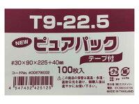 OPP袋T9−22.5(長40サイズ)