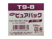 OPP袋T9−8