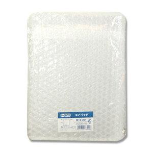【エアキャップ封筒】HEIKO エアバッグ B18-22(10枚入)