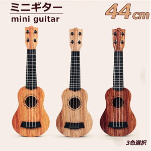 ギター 44cmミニウクレレ 4弦 ギター リアルギター 小型 44cm ウクレレ 演奏可能 子供 楽器玩具 初心者 インテリア 撮影 弦楽器 クリスマスプレゼント