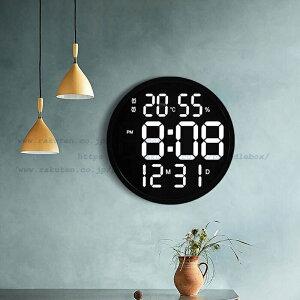 壁掛け時計 壁時計 掛け時計 壁掛け 温度計 LED 温度計 デジタル電子壁掛け時計 照明 ウォールクロック カウン リビング 送料無料