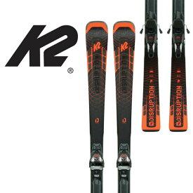 ポイント10倍!【10月26日21:00〜11月2日10:59まで】 NEWモデル 予約 早期 K2 ケーツー 20-21 DISRUPTION Sti + MXC 12TCx (金具付)ディスラプション スキー 板 オンピステ カービング