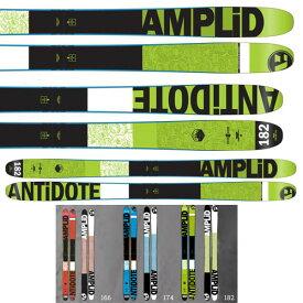 最大2000円クーポン! 15-16AMPLID スキー板 アンプリッド Ski 2016THE ANTIDOTE (板のみ) フリースタイルスキー[40-49スキー用品] [1202SSski]