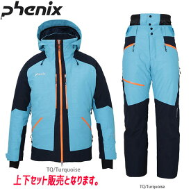 SKI ウェア PHENIX フェニックス SPRAY 2L INSULATION JACKET (TQ)+SPRAY 2L INSULATION PANTS (TQ) PA972OT22+PA972OB22 19-20 メンズ スキーウエア 上下セット: [206_SKIW] [206_SALE]
